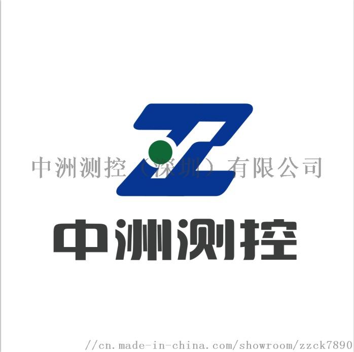充电桩连接电缆拉力扭转试验机zz-b0297689205