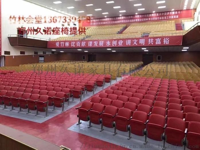 供应河南连排椅,多媒体教室连排椅,阅览室座椅95668342