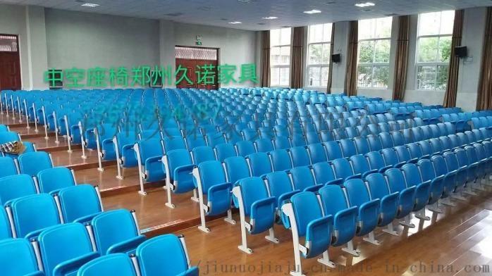 供应河南连排椅,多媒体教室连排椅,阅览室座椅95668352