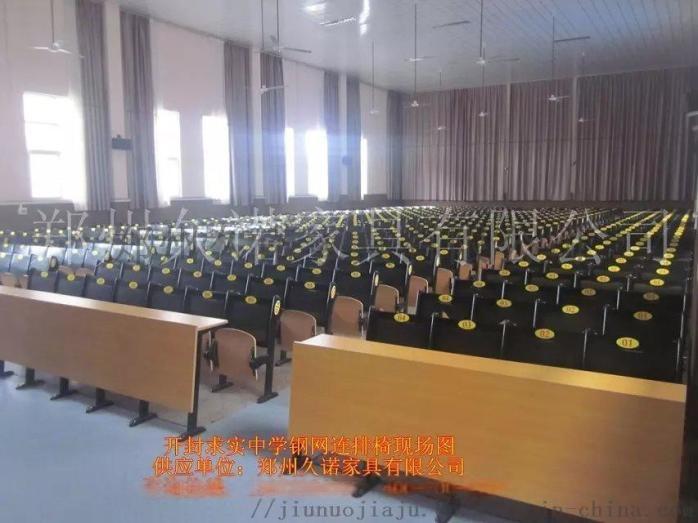 供应河南连排椅,多媒体教室连排椅,阅览室座椅95668362