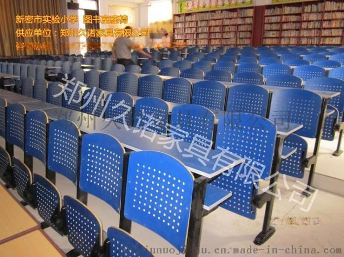 供应河南连排椅,多媒体教室连排椅,阅览室座椅95668372
