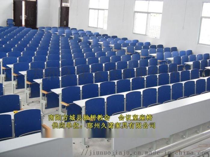 供应河南连排椅,多媒体教室连排椅,阅览室座椅95668382