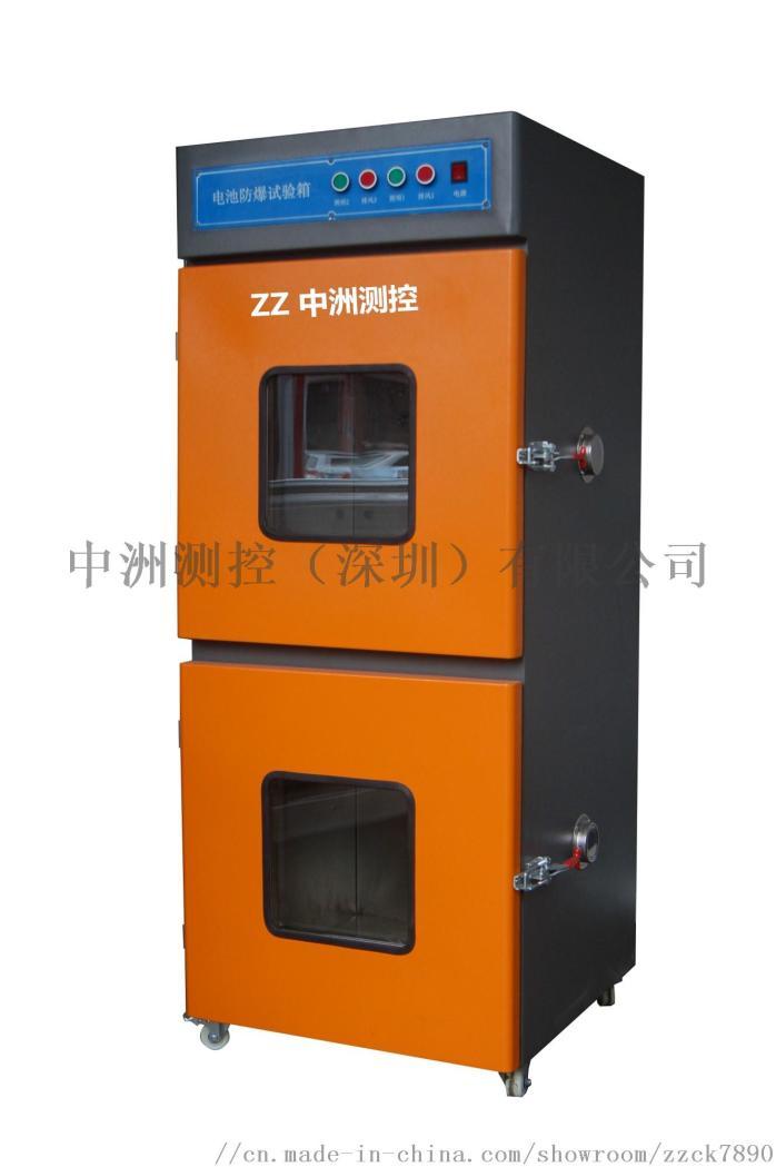 充电桩连接电缆拉力扭转试验机zz-b0297689355
