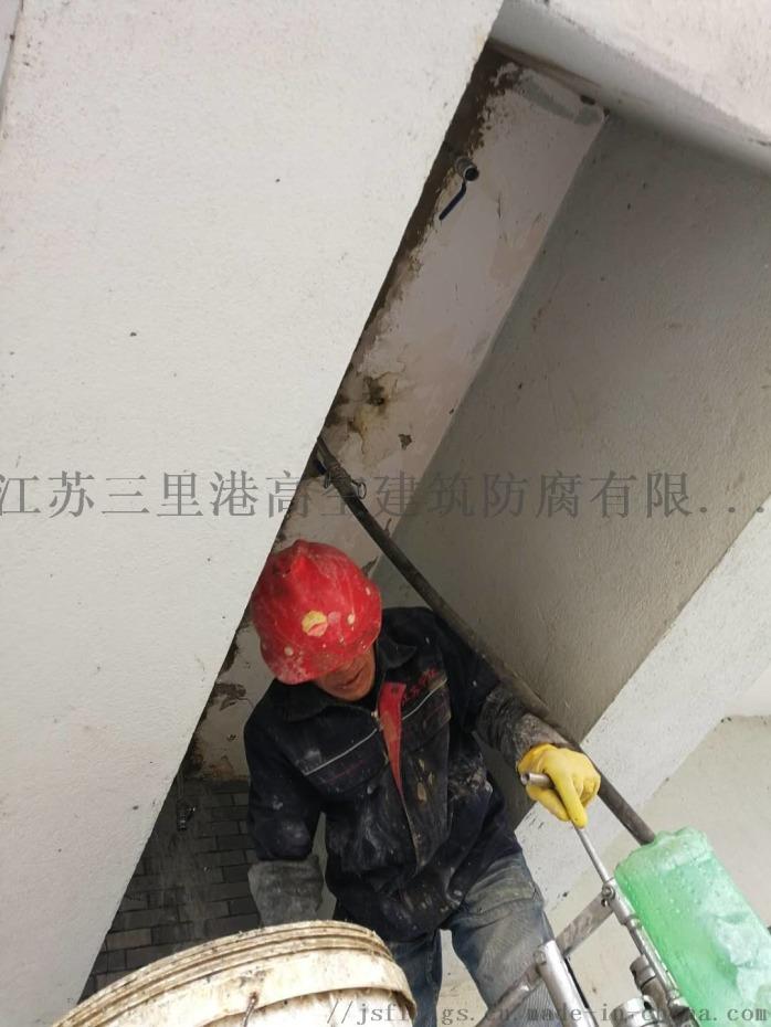 電纜溝滲水堵漏化學灌漿技術813145665