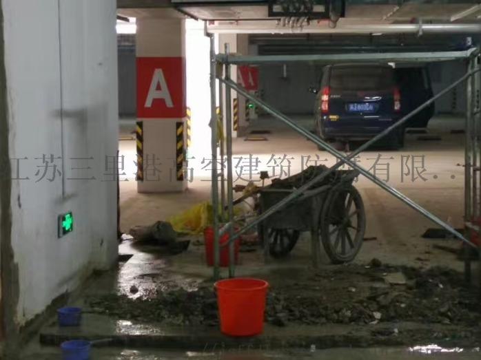 電纜溝滲水堵漏化學灌漿技術813145645