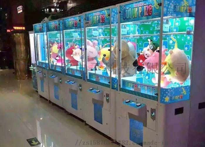 夹娃娃机厂家直销 广州泓铭厂家直销97573742