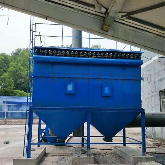 新乡锅炉除尘器脱 除尘设备使用寿命长811371312