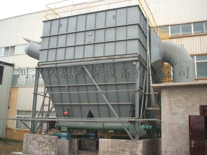 新乡锅炉除尘器脱 除尘设备使用寿命长811371332