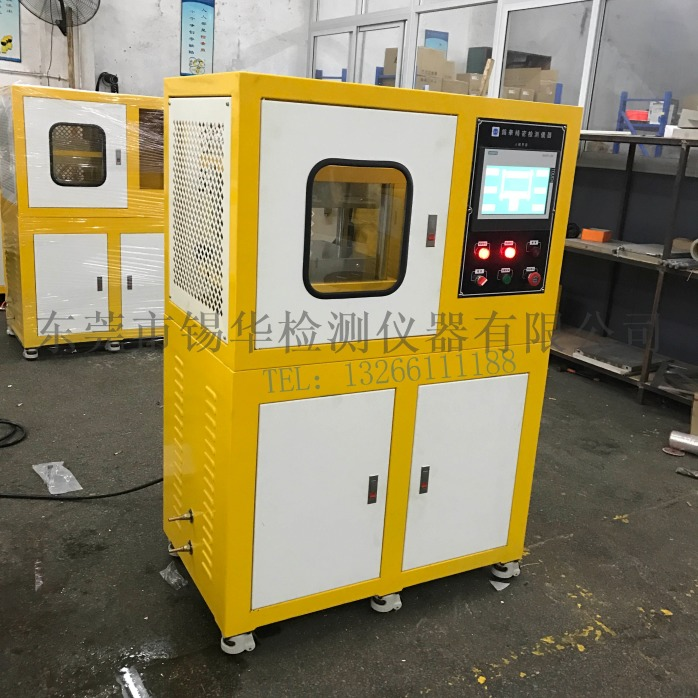 錫華試驗用平板硫化機塑料專用小型PVC壓片機73114695