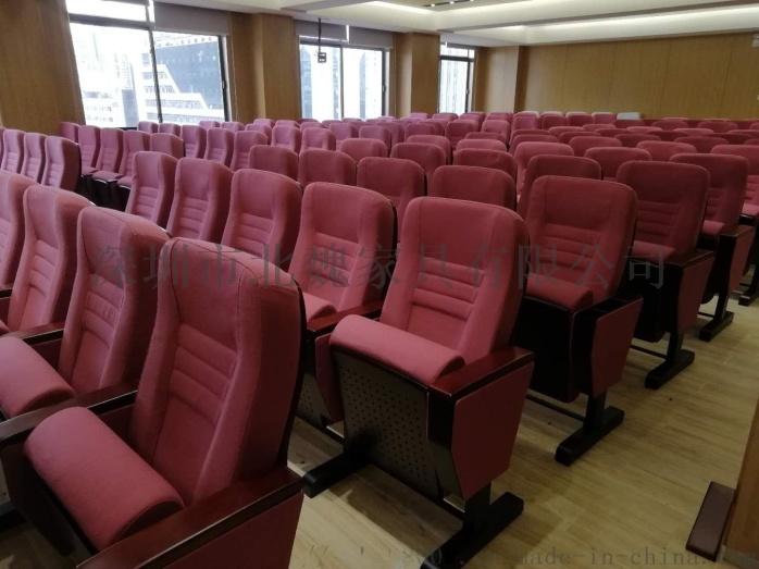 礼堂椅厂家-剧院椅厂家-礼堂椅排椅厂家-电影院座椅95458485