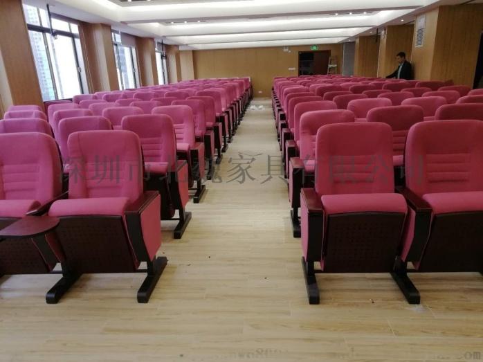 礼堂椅厂家-剧院椅厂家-礼堂椅排椅厂家-电影院座椅95458435