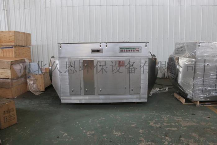 定制不锈钢uv光氧净化器除臭除味设备811876162