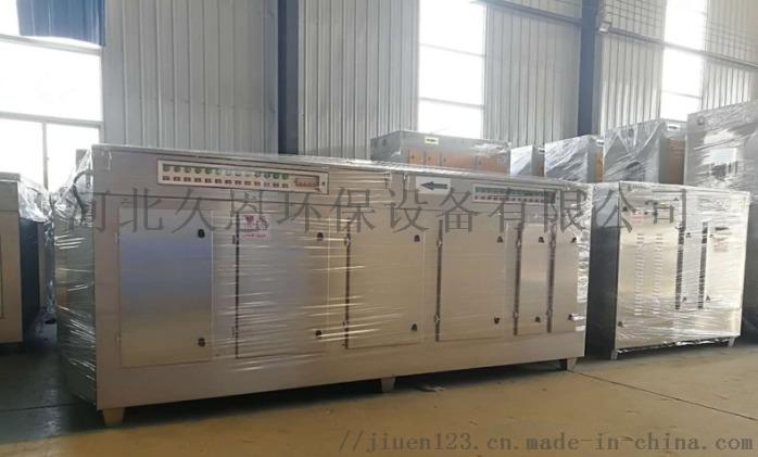 定制不锈钢uv光氧净化器除臭除味设备811876152
