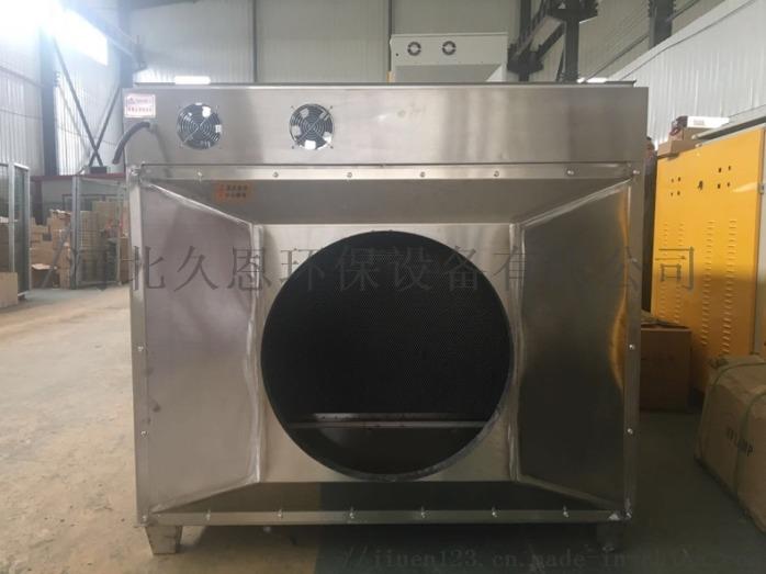 定制不锈钢uv光氧净化器除臭除味设备811876182