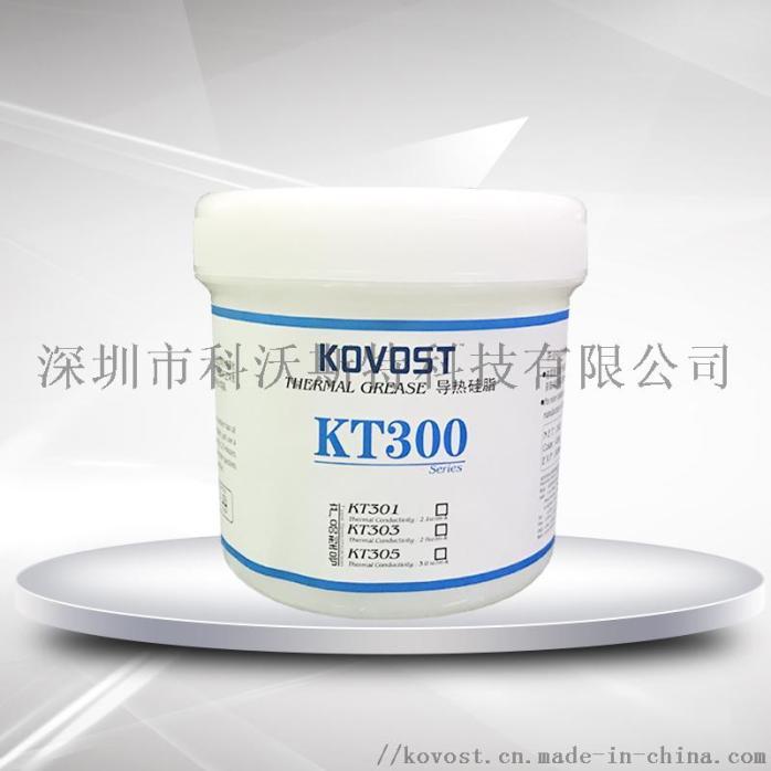 KT300-CN1000.jpg