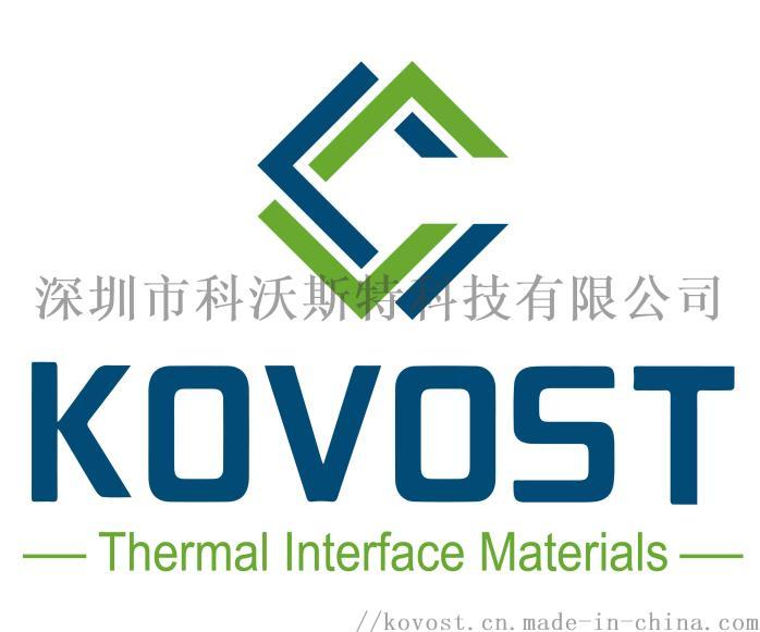 科沃斯特KT101高導熱矽脂大功率LED用1.5W817573505