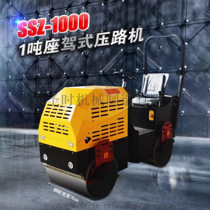 SSZ-1000.jpg