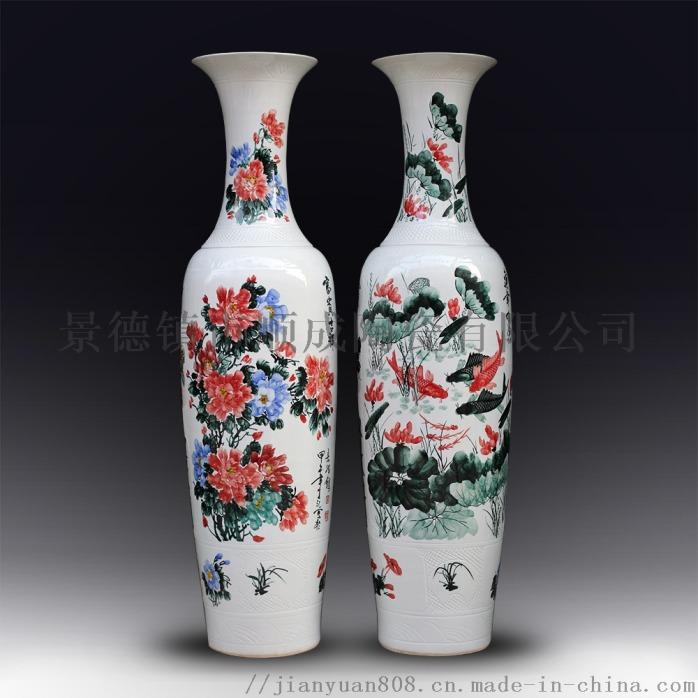 手繪藝術大花瓶 1.6米花瓶 陶瓷開業裝飾擺件801252615