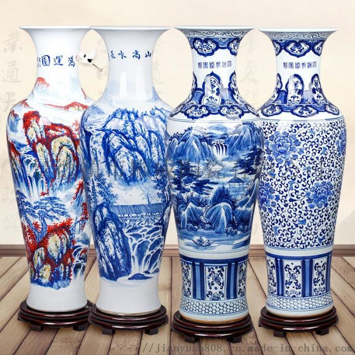 插花陶瓷大花瓶 裝飾擺設風水花瓶 景德鎮落地大花瓶816516595