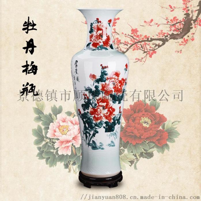 插花陶瓷大花瓶 裝飾擺設風水花瓶 景德鎮落地大花瓶816516585