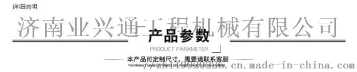 產品參數.png