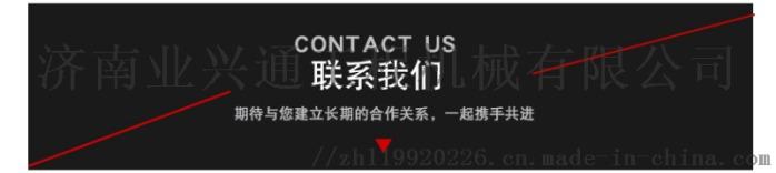 聯繫我們.png