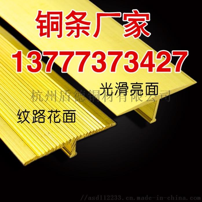 杭州铜条厂.jpg