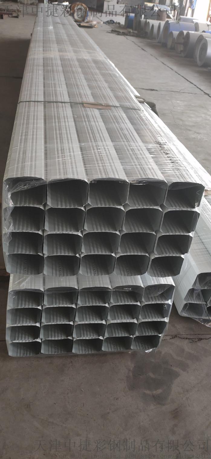 聚氨酯彩钢复合保温板98010532