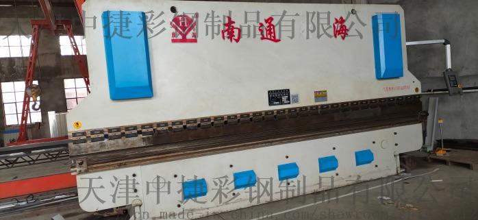 6米剪版六米折弯对外加工809768012