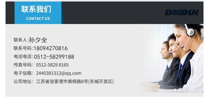 厂家直销全自动包装机 热收缩膜包机97249945