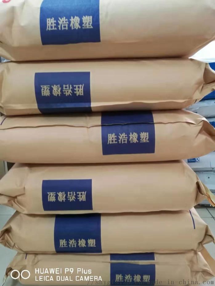 PE粉末改性LDPE低密度聚乙烯PE樹脂817122365
