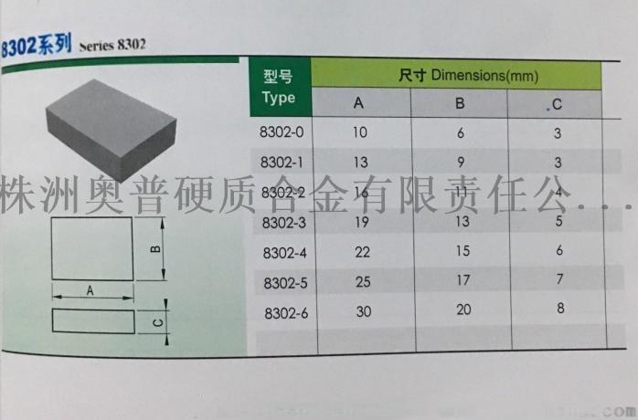 IMG_6483 - 副本.JPG