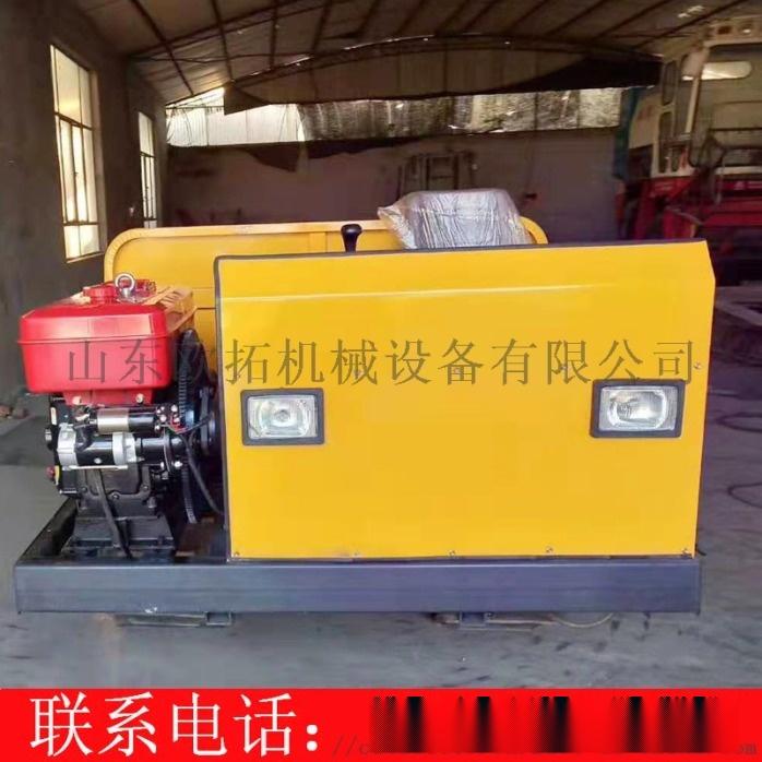农用履带运输车 全地形履带运输车 四不像工程拖拉机812782502