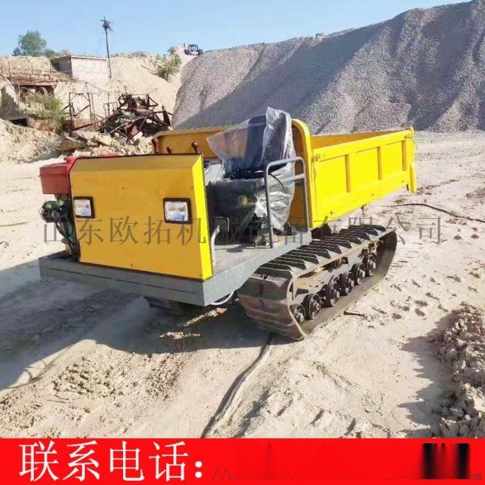 农用履带运输车 全地形履带运输车 四不像工程拖拉机812782492