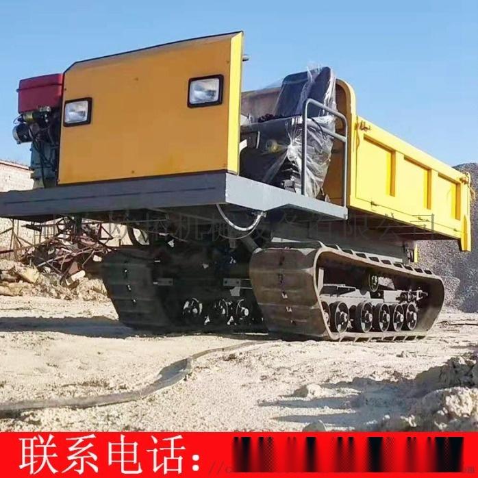 农用履带运输车 全地形履带运输车 四不像工程拖拉机812782482