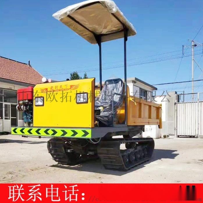 农用履带运输车 全地形履带运输车 四不像工程拖拉机812782472