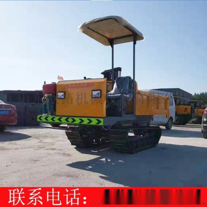 农用履带运输车 全地形履带运输车 四不像工程拖拉机812782462