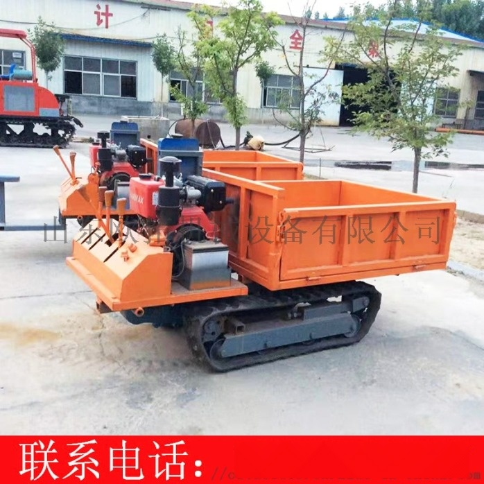 农用履带运输车 全地形履带运输车 四不像工程拖拉机98125492