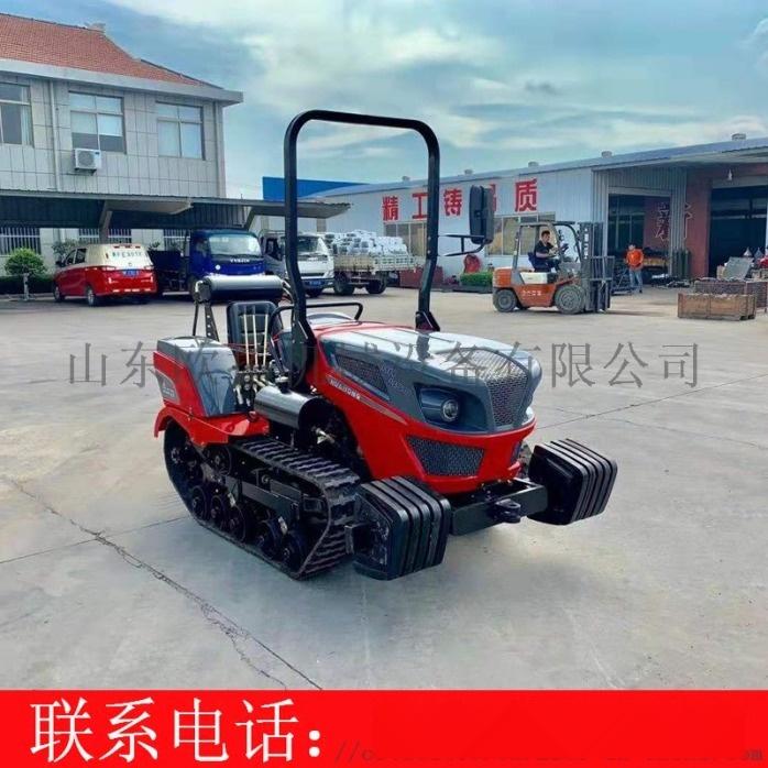 农用履带运输车 全地形履带运输车 四不像工程拖拉机98125482