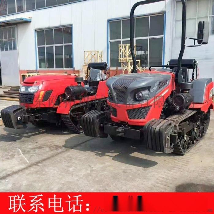 农用履带运输车 全地形履带运输车 四不像工程拖拉机98125472