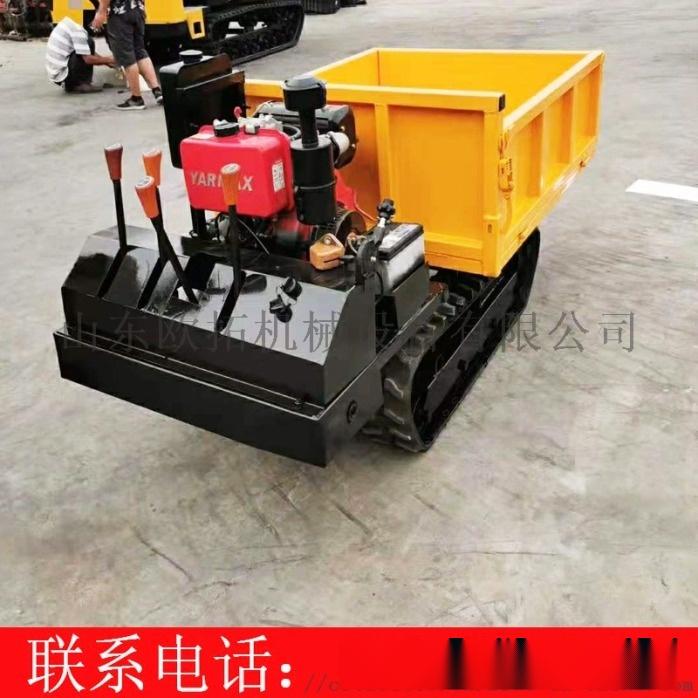 农用履带运输车 全地形履带运输车 四不像工程拖拉机98125462