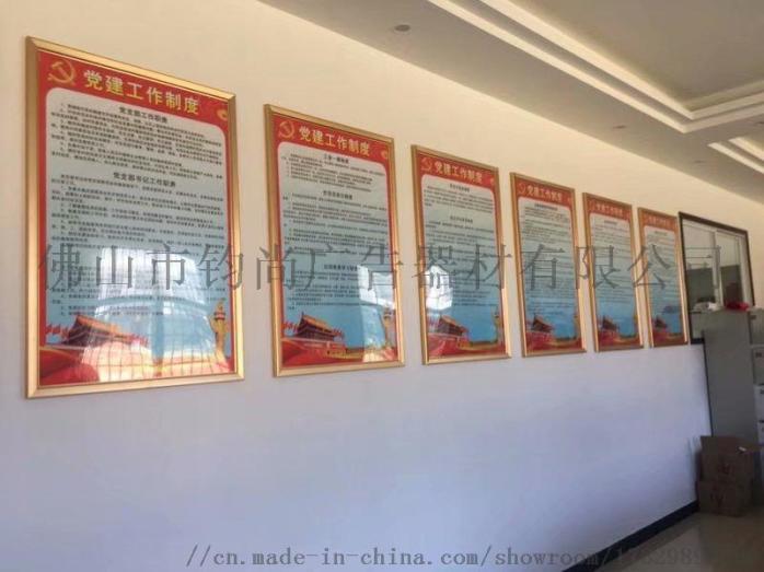 选择铝合金开启海报框首选厂家直销814111205