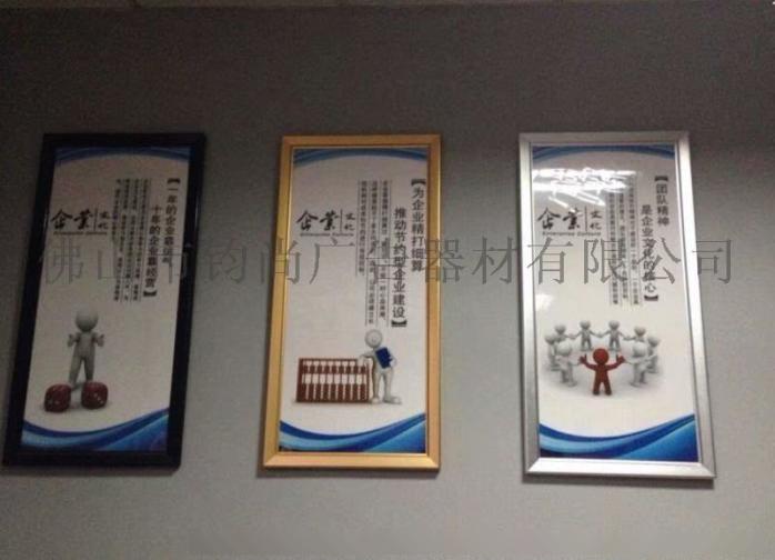 选择铝合金开启海报框首选厂家直销814111215