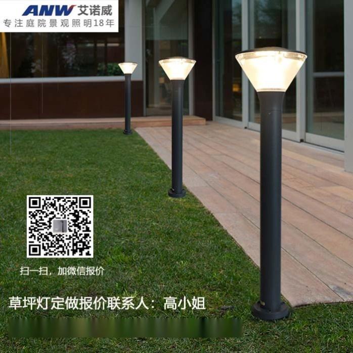 景區草坪燈.jpg