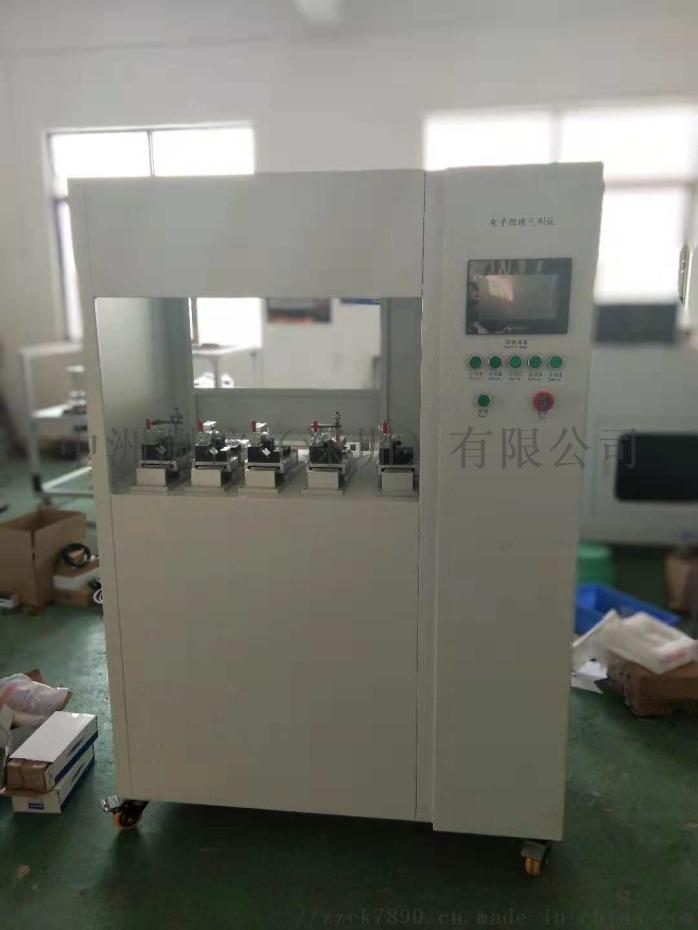 电子烟排气测试机.jpg