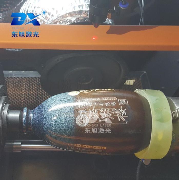 东旭升级款陶瓷酒坛激光雕刻机酒瓶酒包装激光雕刻机91820125