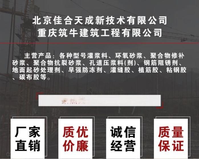成都瓷砖粘结剂 重庆瓷砖粘结剂厂家817577085