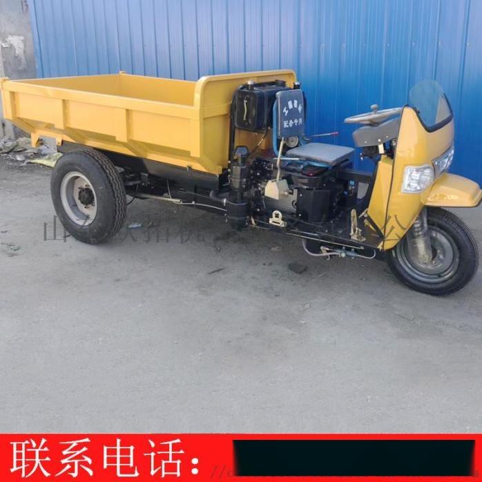 工程三轮车农用电动三轮车柴油三轮车自卸拉砖混凝土翻斗三轮810111652