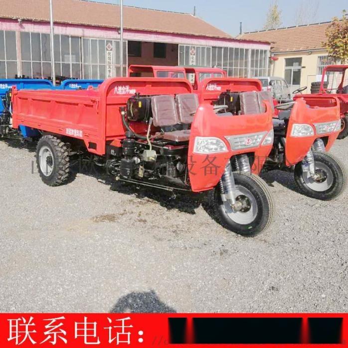 工程三轮车农用电动三轮车柴油三轮车自卸拉砖混凝土翻斗三轮810111642