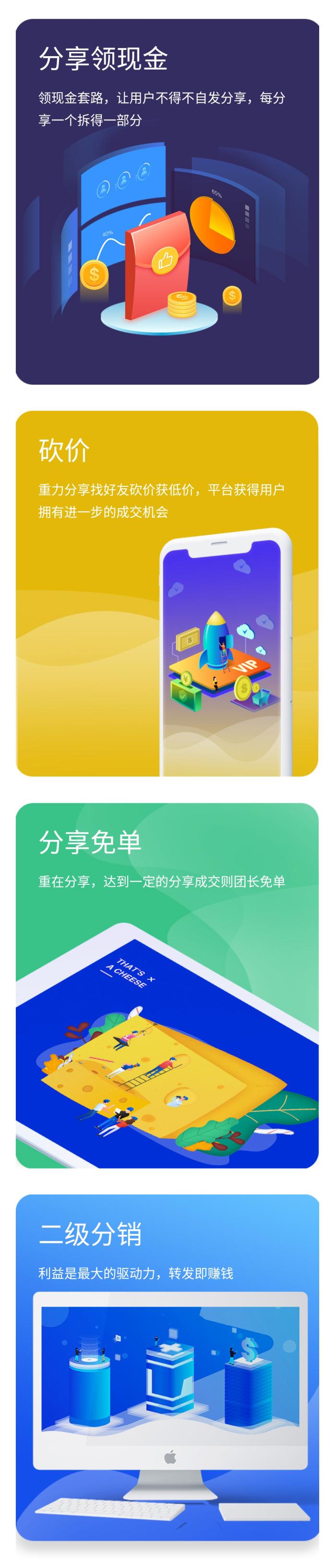 分销程序系统02.jpg